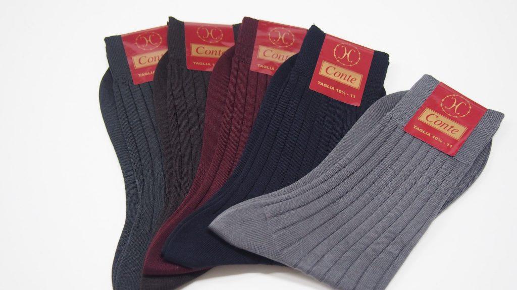 calza corta comfort cotone made in Italy